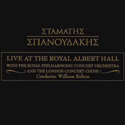 Stamatis Spanoudakis (CD Cover)